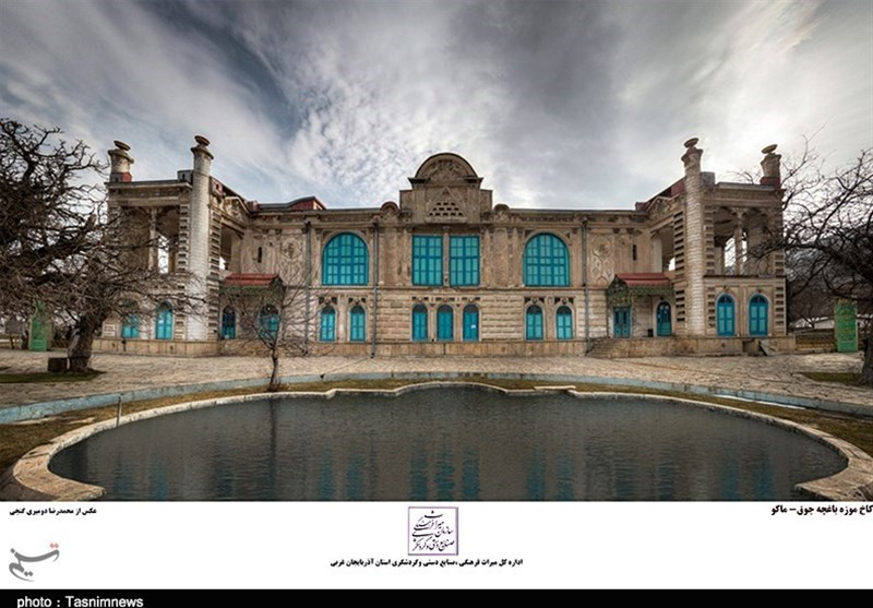 Baghche Joogh Historical Palace in Iran's Maku