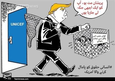 امریکہ دنیا میں انسانی حقوق کی خلاف ورزیوں کا اصل ذمہ دار !