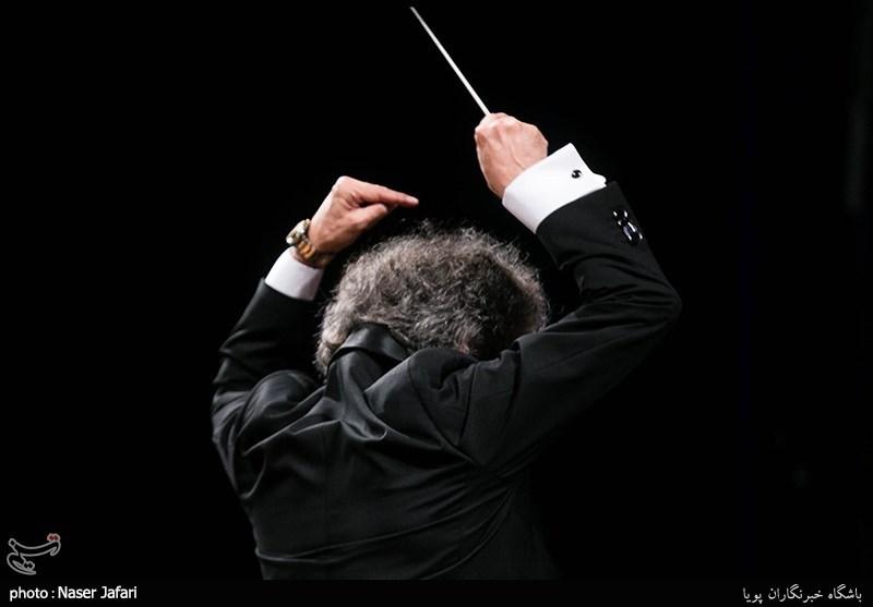 کنسرت ارکستر سمفونیک تهران به روایت عکس