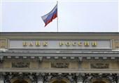 عملة معدنیة جدیدة فی حالِ فوز المنتخب الروسی على نظیری الکرواتی
