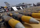 Almanya Suudi Arabistan'a Silah Satışları İptal Etti