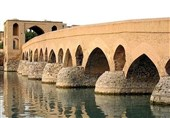 The Shahrestan Bridge: The Oldest Bridge on Iran's Zayandeh River