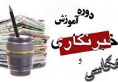وزارت کار: مشکلی در تشخیص خبرنگاری به عنوان شغل سخت و زیان آور نداریم