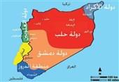 پرونده ویژه؛ توطئه شیشهای-1| تجزیه سوریه از منظر استراتژی آمریکایی- صهیونیستی