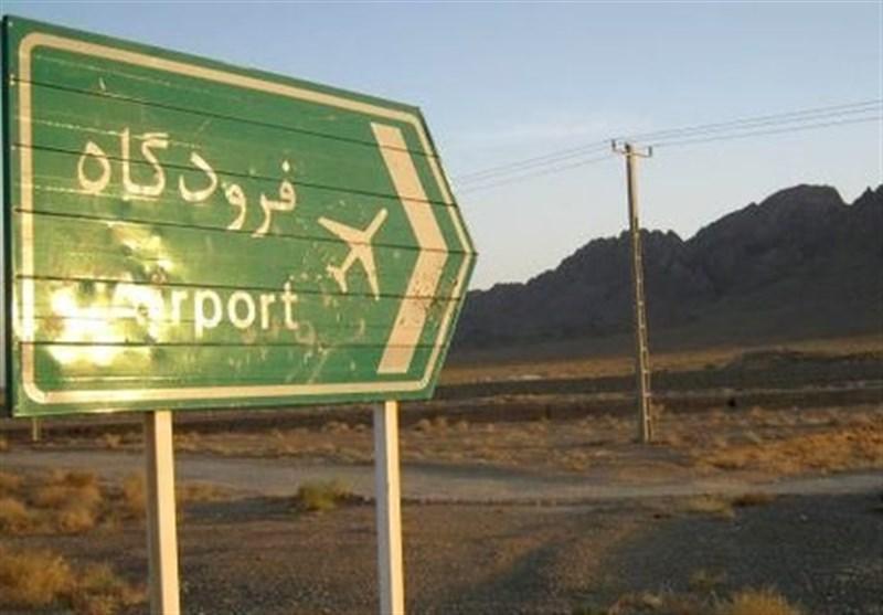 ساخت فرودگاه بینالمللی چابهار دوباره به جریان افتاد