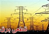 برنامه روزانه قطع برق در کهگیلویه و بویراحمد اعلام شد