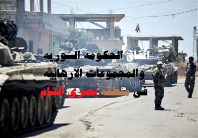 """بنود اتفاق منطقة """"بصرى الشام"""""""