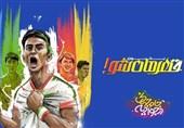 راهاندازی پویش «بخون، قهرمان شو» با کتاب «جام جهانی در جوادیه»