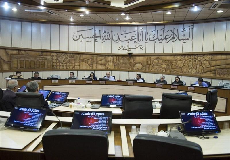 رئیس و نایب رئیس جدید شورای شهر یزد منصوب شدند