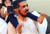 بن سلمان و شکنجه 300 روزه مفتی سعودی