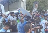 تظاهرات علیه عربستان سعودی در استانبول