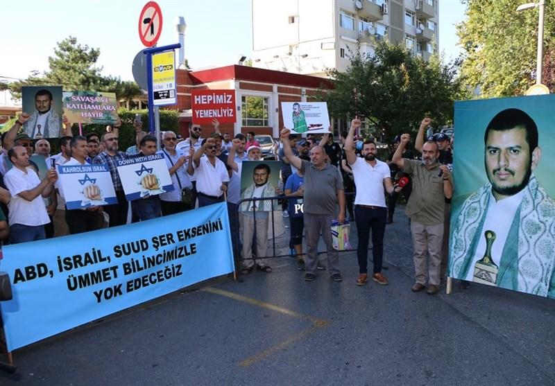 İstanbul'da Suud'un Yemen Katliamı Protesto Edildi