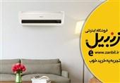 برترین برندهای کولر گازی در ایران کدامند؟