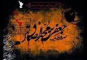 سوگواره شبکههای تلویزیونی در شهادت امام صادق(ع)
