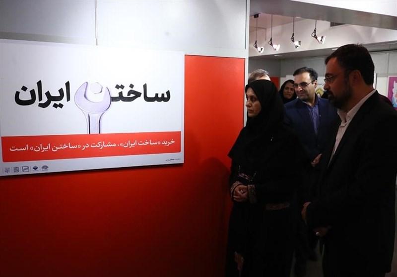 گفتمانسازی حمایت از کالای ایرانی در آموزش و پرورش استان سمنان اجرایی میشود