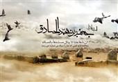 «پیشوای صادق»؛ یادداشتهای رهبر انقلاب در شکوه سیرت صادق آل محمد(ع)