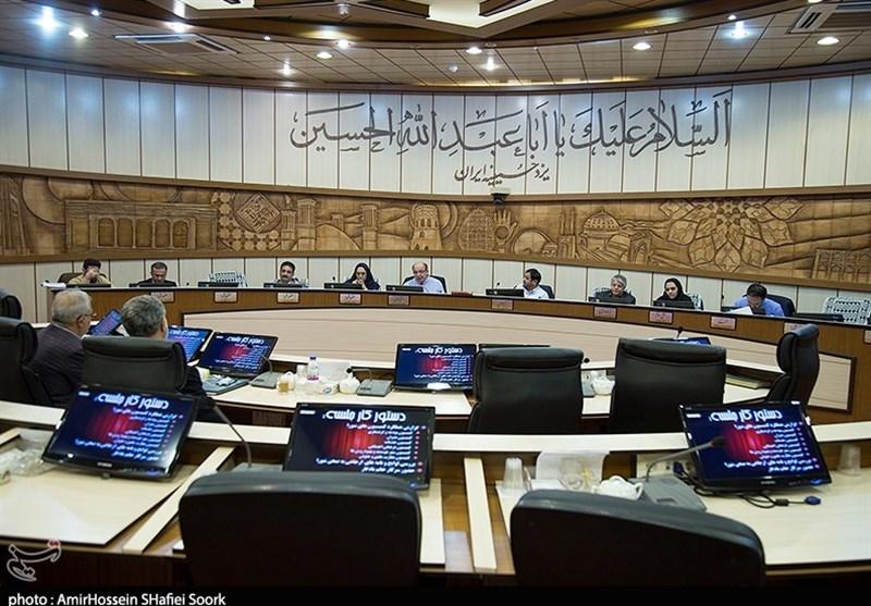 اعضای کمیسیونهای شورای شهر جهانی یزد معرفی شدند
