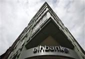 Germany Considers Iran's Bid to Withdraw 300mln Euros Cash: Report