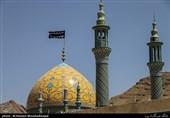 درب صحنهای امامزاده علی بن باقر(ع) مشهد اردهال بسته میشود/ برگزاری مراسم عزاداری با رعایت پروتکلهای بهداشتی