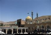 Mashhad Ardehal Mausoleum in Kashan, Iran