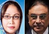 منی لانڈرنگ کیس میں آصف علی زرداری اور فریال تالپور مفرور ملزم قرار