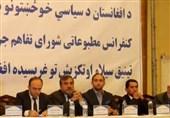 احزاب سیاسی افغانستان: دولت مانع برگزاری انتخابات ریاست جمهوری میشود