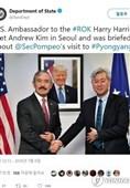 دیدار سفیر جدید آمریکا با مقام سیا درباره کره شمالی