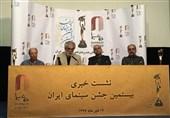 علی نصیریان: داوران بیستمین جشن خانه سینما، آثار را منصفانه ببینند و به دور از رابطهها قضاوت کنند
