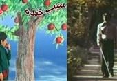 نوستالوژی آیفیلم با بازپخش فیلم سینمایی «گلهای داودی» و مجموعه «سیب خنده»