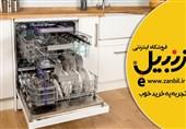 راهنمای انتخاب و خرید ماشین ظرفشویی