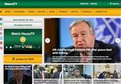 ارائه تصاویری حقیقی برای مقابله با ایران هراسی در سایت دو زبانه هوسا تیوی