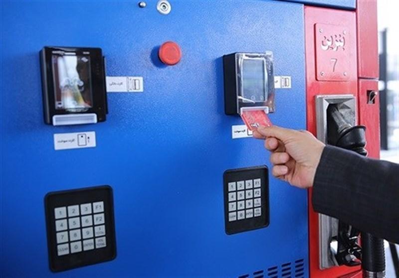 پیشنهاد اصلاح نظام پرداخت با شروع از پرداخت قبوض و خرید شارژ