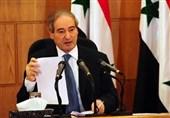 فیصل المقداد: ادلب را بازپس میگیریم