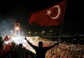 سومین سالگرد کودتای نافرجام در ترکیه