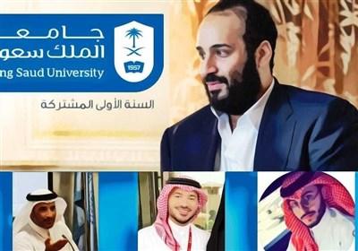 گزارش تسنیم| تحرکات عربستان برای عادی سازی روابط با اسرائیل ؛ از ترویج خصومت با ایران تا ترفند صلح الکترونیک