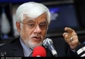 عارف در پاسخ به تسنیم: فکر میکنیممردم ایران اصلاحطلب هستند/اصلاحطلبان راهبرد اصلاحطلبانه داشته باشند