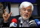 عارف: اقتدار نیروهای مسلح خار چشم دشمنان شده است