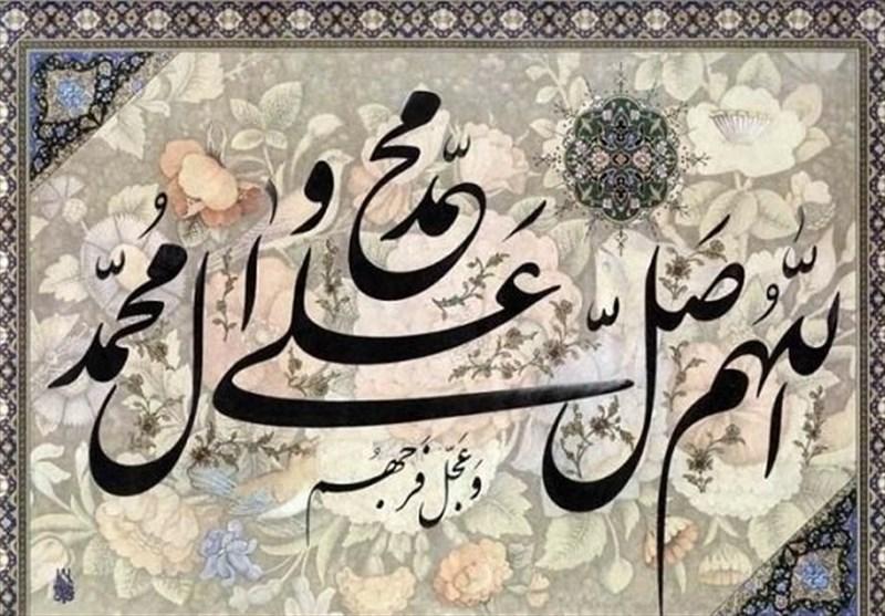 آرامگاه بزرگترین خوشنویس ایران مرمت میشود/جزئیات ثبت جهانی هنر نستعلیق