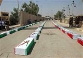 کرمانشاه  ورود پیکر مطهر شهدای دفاع مقدس از مرز خسروی
