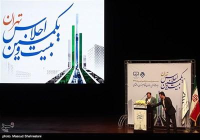 سخنرانی عباس آخوندی در بیست و یکمین اجلاس سازمان نظام مهندسی ساختمان