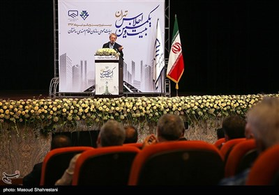 سخنرانی علی لاریجانی در بیست و یکمین اجلاس سازمان نظام مهندسی ساختمان