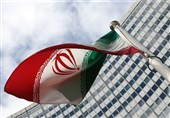 IAEA: UN Inspectors on Ground in Iran after Activation of Centrifuges