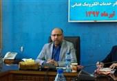 60 درصد ابلاغیههای قضایی استان کرمانشاه الکترونیکی انجام میشود