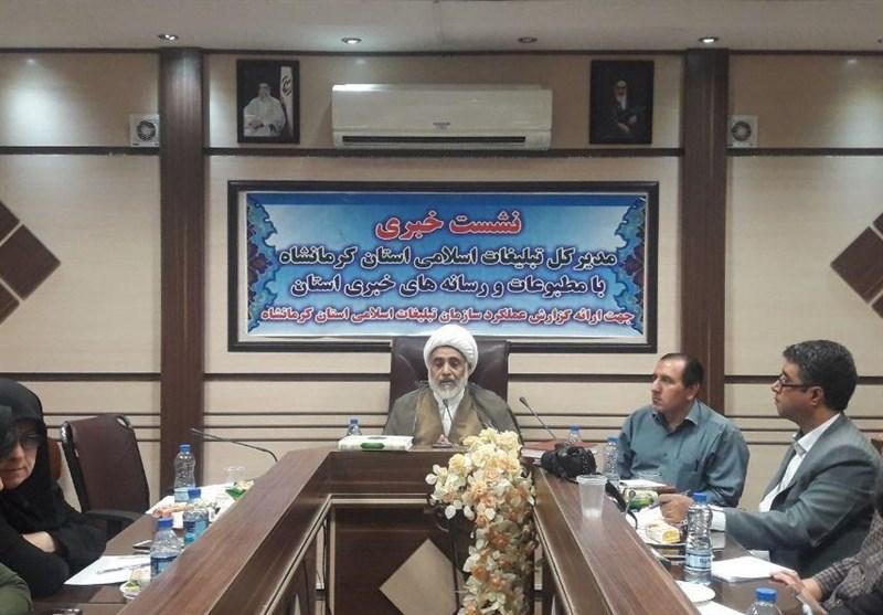 55 درصد روستاهای استان کرمانشاه فاقد مسجد است