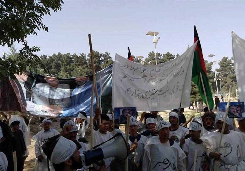 معترضان در شمال افغانستان: «اشرف غنی» استعفا دهد - اخبار تسنیم - Tasnim