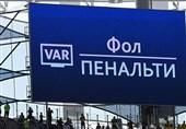 جام جهانی 2018 | بلاتر: امیدوارم VAR بازی فینال را خراب نکند/ کرواسی بزرگترین شگفتی تاریخ است
