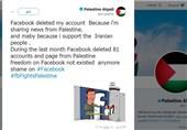 فیسبوک هم مثل نتانیاهو دونده فلسطینی را حذف کرد