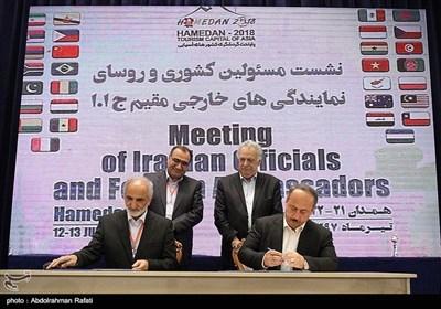 عنوان اجلاس مشترک مسئولان کشوری و سفرای خارجی مقیم ایران