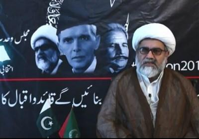 """ایم ڈبلیو کے سربراہ کا اہم پیغام؛ """"ہم بنائیں گے قائد و اقبال کا پاکستان"""""""