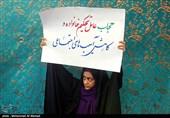 تجمع بزرگ مطالبهگران عفاف و حجاب در گیلان برگزار میشود